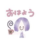 ♡キモチ♡伝える♡ガーリースタンプ(個別スタンプ:17)