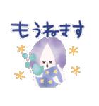 ♡キモチ♡伝える♡ガーリースタンプ(個別スタンプ:18)