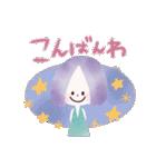 ♡キモチ♡伝える♡ガーリースタンプ(個別スタンプ:19)