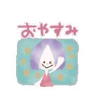 ♡キモチ♡伝える♡ガーリースタンプ(個別スタンプ:20)