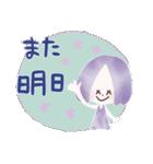 ♡キモチ♡伝える♡ガーリースタンプ(個別スタンプ:21)