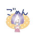 ♡キモチ♡伝える♡ガーリースタンプ(個別スタンプ:23)