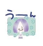 ♡キモチ♡伝える♡ガーリースタンプ(個別スタンプ:24)