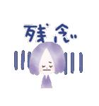 ♡キモチ♡伝える♡ガーリースタンプ(個別スタンプ:25)