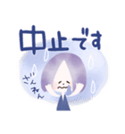 ♡キモチ♡伝える♡ガーリースタンプ(個別スタンプ:26)