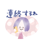 ♡キモチ♡伝える♡ガーリースタンプ(個別スタンプ:28)