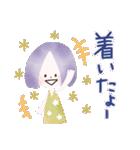 ♡キモチ♡伝える♡ガーリースタンプ(個別スタンプ:29)