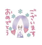 ♡キモチ♡伝える♡ガーリースタンプ(個別スタンプ:31)