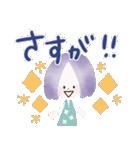 ♡キモチ♡伝える♡ガーリースタンプ(個別スタンプ:32)