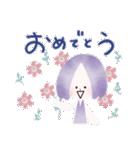 ♡キモチ♡伝える♡ガーリースタンプ(個別スタンプ:33)