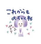 ♡キモチ♡伝える♡ガーリースタンプ(個別スタンプ:36)