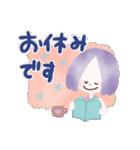 ♡キモチ♡伝える♡ガーリースタンプ(個別スタンプ:37)