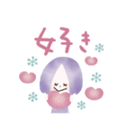 ♡キモチ♡伝える♡ガーリースタンプ(個別スタンプ:38)