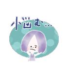 ♡キモチ♡伝える♡ガーリースタンプ(個別スタンプ:39)