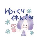 ♡キモチ♡伝える♡ガーリースタンプ(個別スタンプ:40)