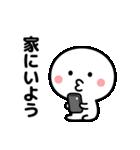 コロナの終息を願う2☆(修正版)(個別スタンプ:1)