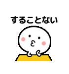 コロナの終息を願う2☆(修正版)(個別スタンプ:2)