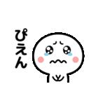 コロナの終息を願う2☆(修正版)(個別スタンプ:3)
