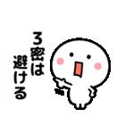 コロナの終息を願う2☆(修正版)(個別スタンプ:4)