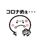 コロナの終息を願う2☆(修正版)(個別スタンプ:5)