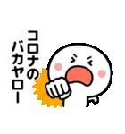 コロナの終息を願う2☆(修正版)(個別スタンプ:6)