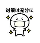 コロナの終息を願う2☆(修正版)(個別スタンプ:7)