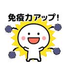 コロナの終息を願う2☆(修正版)(個別スタンプ:8)