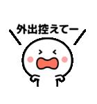 コロナの終息を願う2☆(修正版)(個別スタンプ:9)