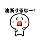 コロナの終息を願う2☆(修正版)(個別スタンプ:10)