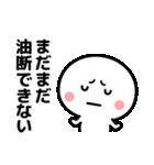 コロナの終息を願う2☆(修正版)(個別スタンプ:11)
