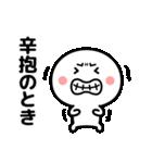コロナの終息を願う2☆(修正版)(個別スタンプ:12)