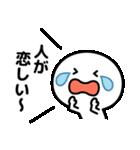 コロナの終息を願う2☆(修正版)(個別スタンプ:13)