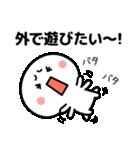 コロナの終息を願う2☆(修正版)(個別スタンプ:14)