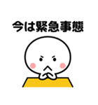 コロナの終息を願う2☆(修正版)(個別スタンプ:16)