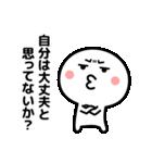 コロナの終息を願う2☆(修正版)(個別スタンプ:17)