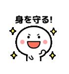 コロナの終息を願う2☆(修正版)(個別スタンプ:18)