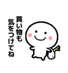コロナの終息を願う2☆(修正版)(個別スタンプ:19)