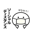 コロナの終息を願う2☆(修正版)(個別スタンプ:20)