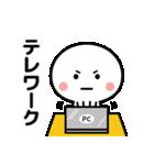 コロナの終息を願う2☆(修正版)(個別スタンプ:21)