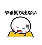 コロナの終息を願う2☆(修正版)(個別スタンプ:22)