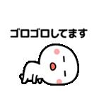 コロナの終息を願う2☆(修正版)(個別スタンプ:23)