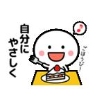 コロナの終息を願う2☆(修正版)(個別スタンプ:24)