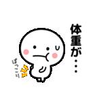 コロナの終息を願う2☆(修正版)(個別スタンプ:25)
