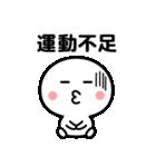 コロナの終息を願う2☆(修正版)(個別スタンプ:26)