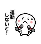 コロナの終息を願う2☆(修正版)(個別スタンプ:27)