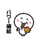 コロナの終息を願う2☆(修正版)(個別スタンプ:28)