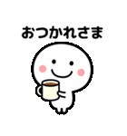 コロナの終息を願う2☆(修正版)(個別スタンプ:29)