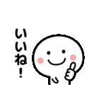 コロナの終息を願う2☆(修正版)(個別スタンプ:31)