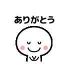コロナの終息を願う2☆(修正版)(個別スタンプ:32)