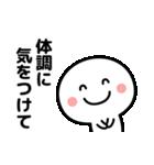 コロナの終息を願う2☆(修正版)(個別スタンプ:33)